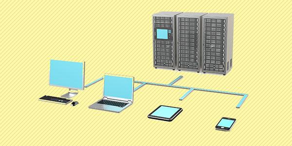 Ilustracion de un alojamiento web virtual